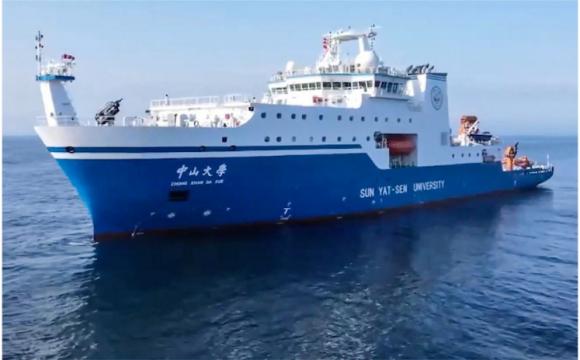 Tin trong nước trưa 9/7: Việt Nam phản đối Trung Quốc sắp điều tàu nghiên cứu lớn nhất đến Hoàng Sa